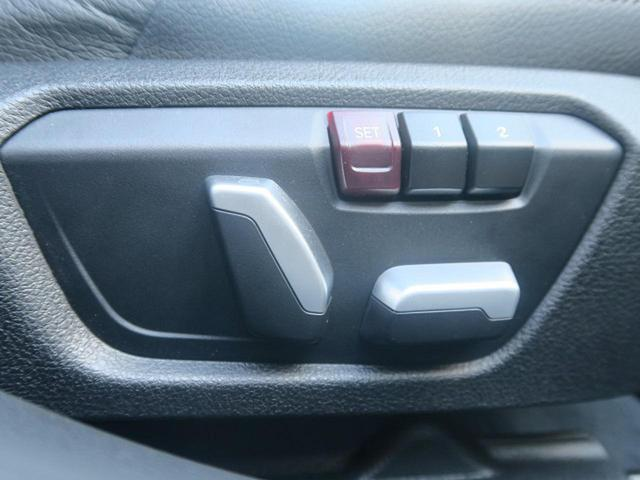 BMW BMW 320iラグジュアリー 1オーナー インテリS LEDヘッド