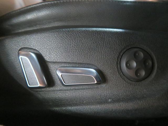 ●ランバーサポート付パワーシート『シートを動かしたい方向にスイッチを押していただければ、電動でシートアレンジをして頂けます!』