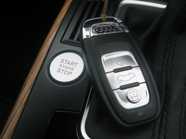 ●アドバンスドキー『キーを所持しているだけで開錠・施錠からエンジンスタートまで操作可能!』