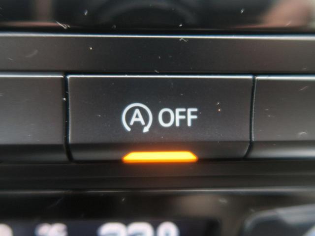 ●スタート/ストップシステム(アイドリングストップ)『信号待ちなどの停車時にエンジンを停止することで燃費の向上だけでなく、環境にも優しい機構です!』