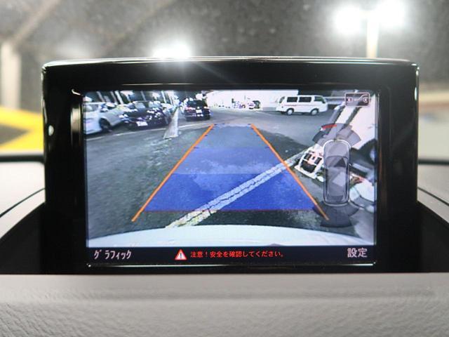 ●バックカメラ●Audiパーキングセンサー『後退時にディスプレイに後方映像を出力、パークセンサーで障害物を検知し音とディスプレイ上でも知らせるためとても安心です。』