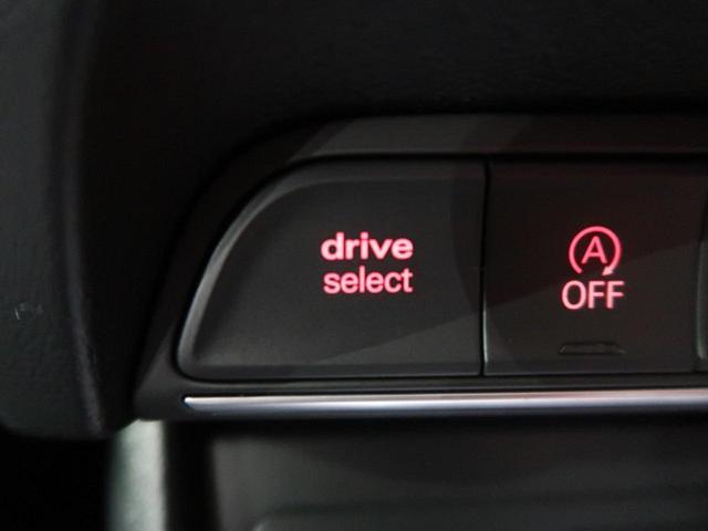 ●アウディドライブセレクト『多彩な走行モード、モード切り替えによって車のポテンシャルが劇的に変わります。』