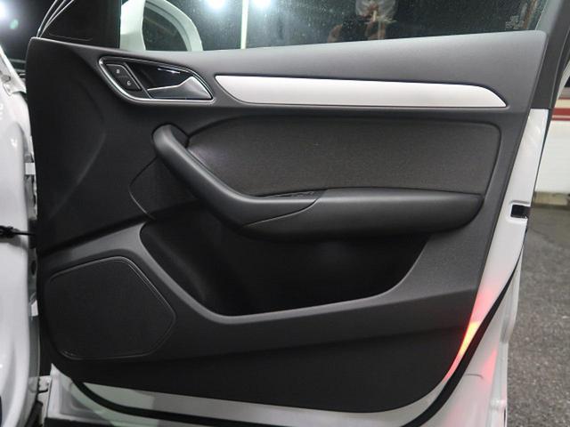 ●運転席ドアパネル『内装の細かな状態やキズの有無等、別途画像をご用意することも可能です。』