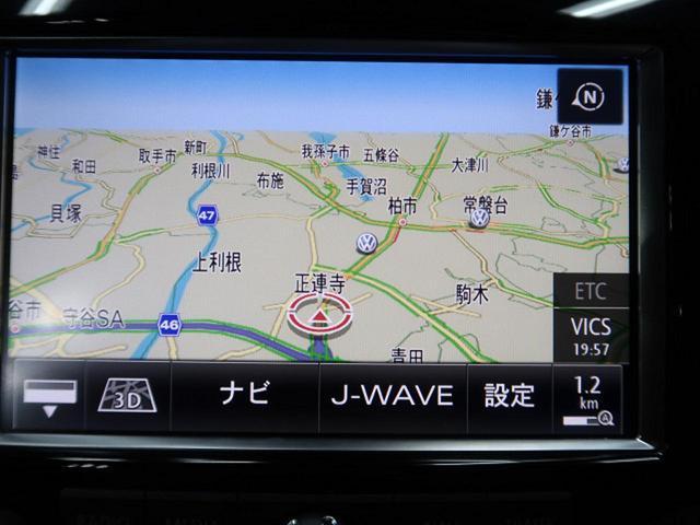 """●アラウンドビューカメラ""""Area View●バックモニター『SUV特有の死角もこの装備で解消します!安心且つ安全なカーライフを実現しております♪』"""