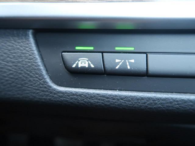 523dモダン セーフティPKG 黒革シート ACC HUD(7枚目)