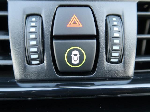 ●インテリセーフティ『「衝突回避・被害軽減ブレーキ」「前車接近警告機能」「レーン・ディパーチャー・ウォーニング」を機能させるドライバー支援システム【ドライビング・アシスト】が装備されております!』