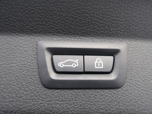 ●電動リアゲート『スイッチ操作で自動開閉可能です!』