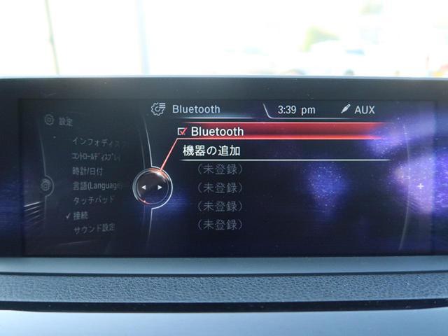 ●Bluetooth『携帯・スマートフォンと繋いで音楽や通話などが利用できます。』