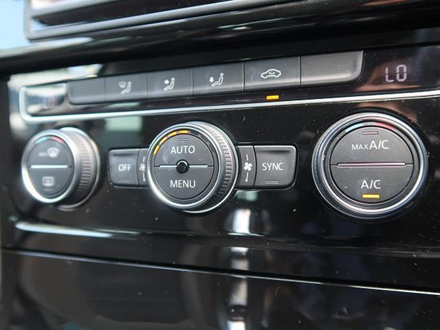 ●デュアルオートエアコンディショナー『扱いやすいダイヤル式でお好みの温度と風量を簡単に調整できます。(花粉やダストを除去するフレッシュエアフィルター付。)』