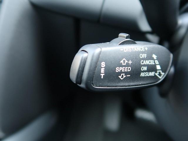 ●アダプティブクルーズコントロール『前方車両との車間距離を維持する機能が装着されており、高速道路での走行に非常に重宝します!』