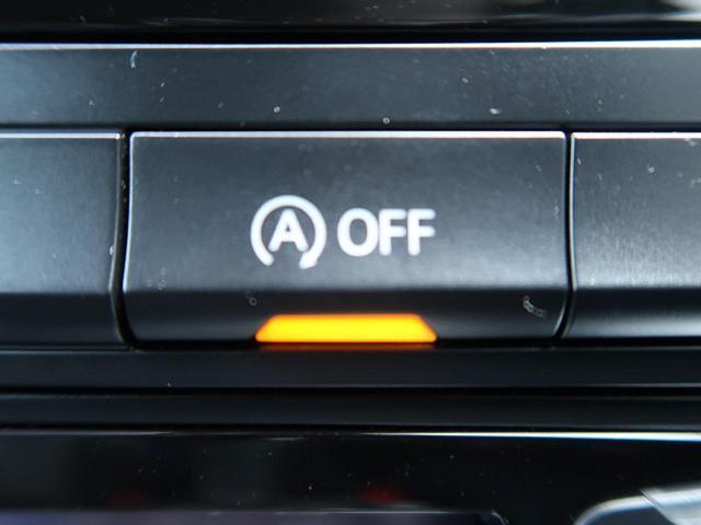 ●アイドリングストップ『信号待ちなどの停止時にエンジンストップ、無駄な燃料消費を防ぎます。』