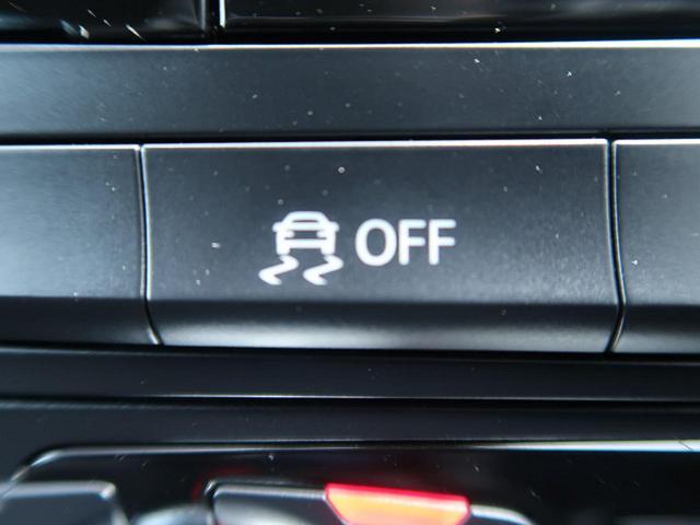 ●ESP『横滑り防止機能を装備。スイッチでON/OFFの切り替えが行えます。』