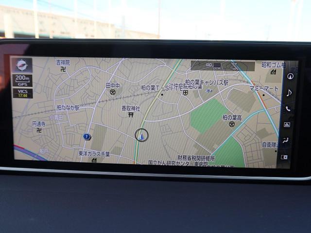 「レクサス」「RX」「SUV・クロカン」「千葉県」の中古車5