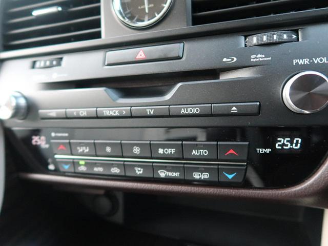 「レクサス」「RX」「SUV・クロカン」「千葉県」の中古車41