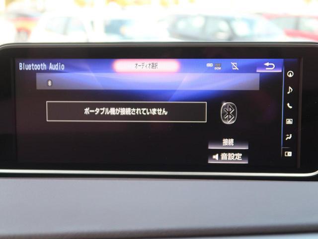 「レクサス」「RX」「SUV・クロカン」「千葉県」の中古車51