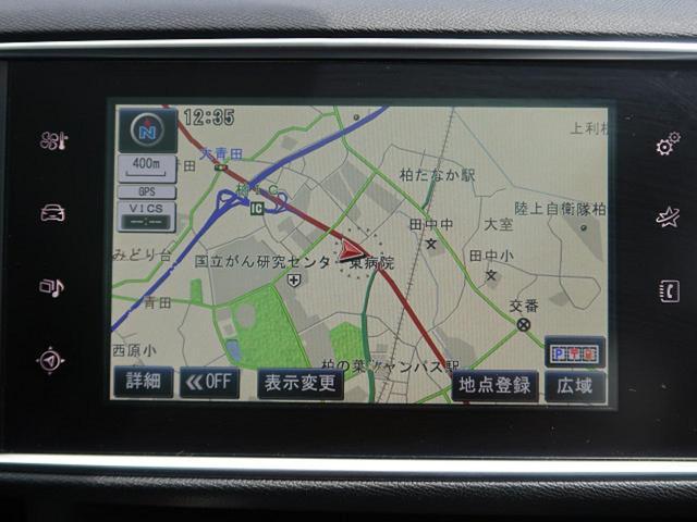 「プジョー」「プジョー 308」「コンパクトカー」「千葉県」の中古車5