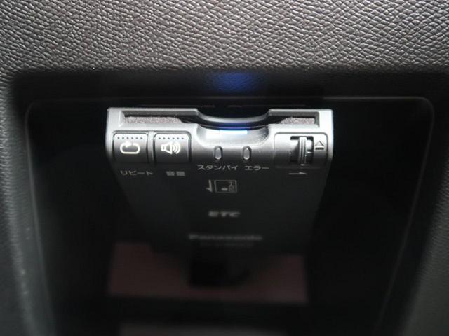 「プジョー」「プジョー 308」「コンパクトカー」「千葉県」の中古車12