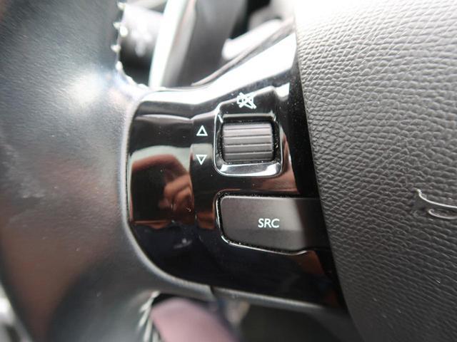 「プジョー」「プジョー 308」「コンパクトカー」「千葉県」の中古車37