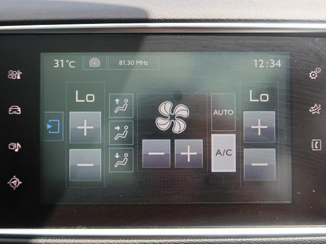 「プジョー」「プジョー 308」「コンパクトカー」「千葉県」の中古車43