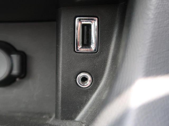 「プジョー」「プジョー 308」「コンパクトカー」「千葉県」の中古車44