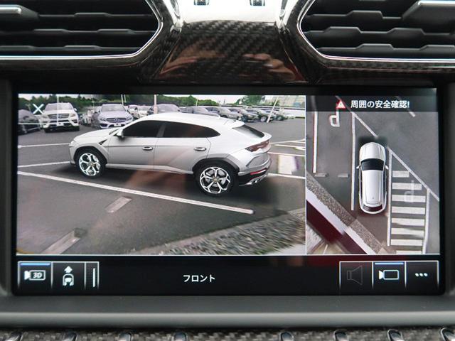 「ランボルギーニ」「ランボルギーニ ウルス」「SUV・クロカン」「千葉県」の中古車7