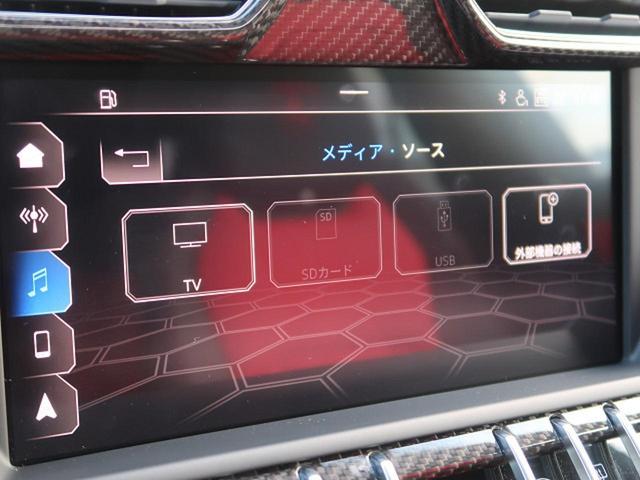 「ランボルギーニ」「ランボルギーニ ウルス」「SUV・クロカン」「千葉県」の中古車51