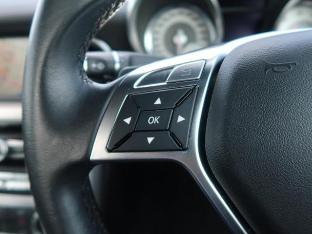 ●マルチファンクションステアリング『走行中もお手元で簡単にオーディオやお車の設定などの操作が可能です!』