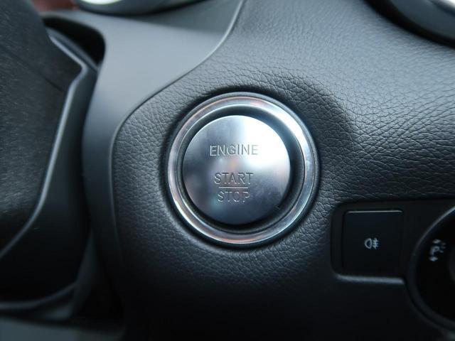 ●キーレスゴー【スマートエントリー&プッシュスタート】『キーを所持しているだけで開錠・施錠からエンジンスタートまで操作可能!』