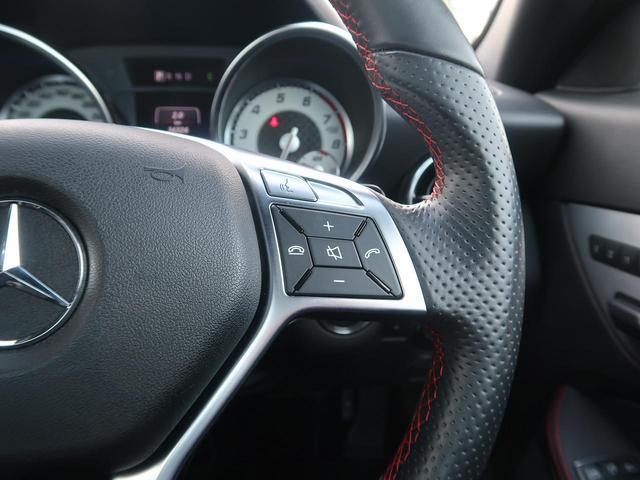 ●ステアリングスイッチ『ステアリングにオーディオのボリュームスイッチが付いておりますので、走行中もお手元で安全に操作が可能になります!』