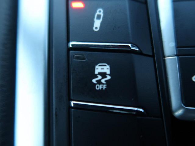 ●横滑り防止装置『これで万が一のドライブも安全です。』