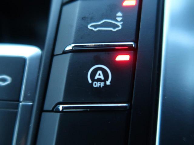 ●アイドリングストップ【燃費も考慮された嬉しい機能です】