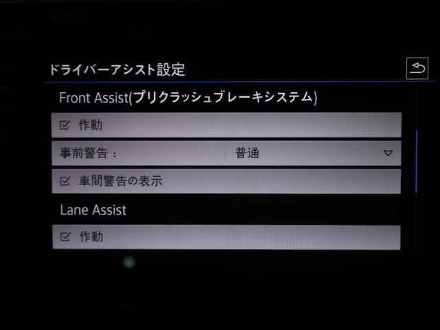 TSIコンフォートライン 1オーナー 純正ナビ LEDヘッド(7枚目)