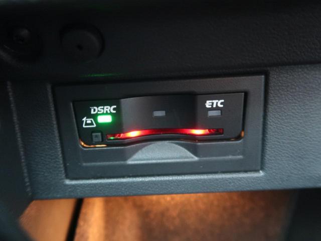 ●ETC車載器『料金所での時間短縮に必須の装備!!』