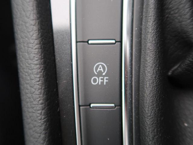 ●アイドリングストップ『信号待ちで車両停止時にエンジンをオフ。無駄な燃料消費を防ぐだけでもなく、CO2排出も抑制し環境にも優しい機能です。』