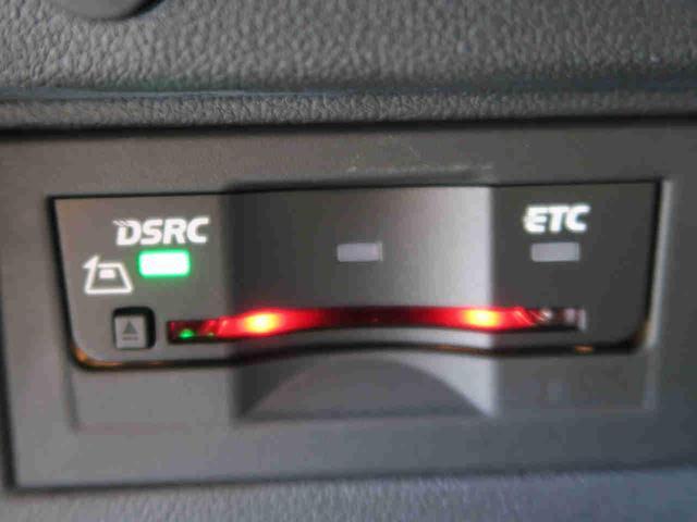 ベースグレード ディスカバープロ LEDヘッドライト ACC(12枚目)