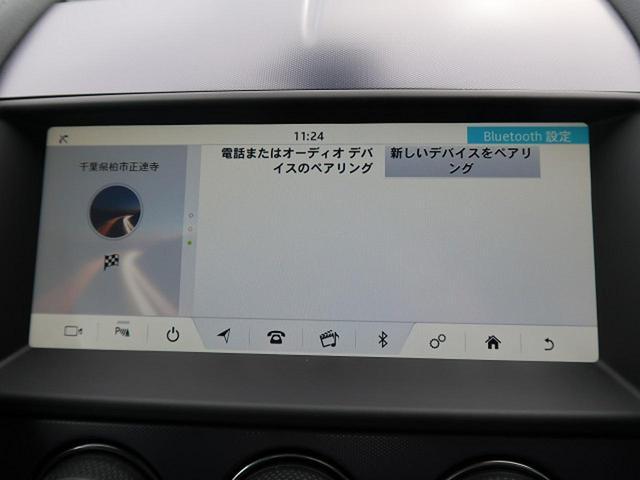 クーペ 1オーナー 黒半革 純正ナビ Bカメラ クルコン(11枚目)