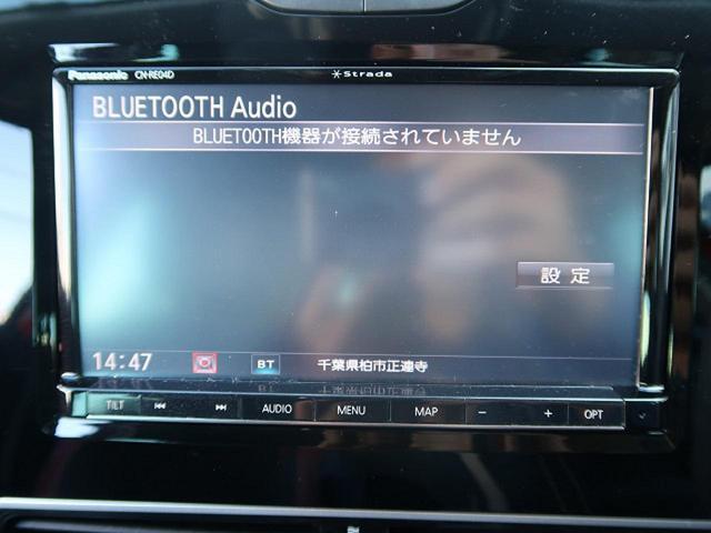 「ルノー」「 ルーテシア」「コンパクトカー」「千葉県」の中古車6