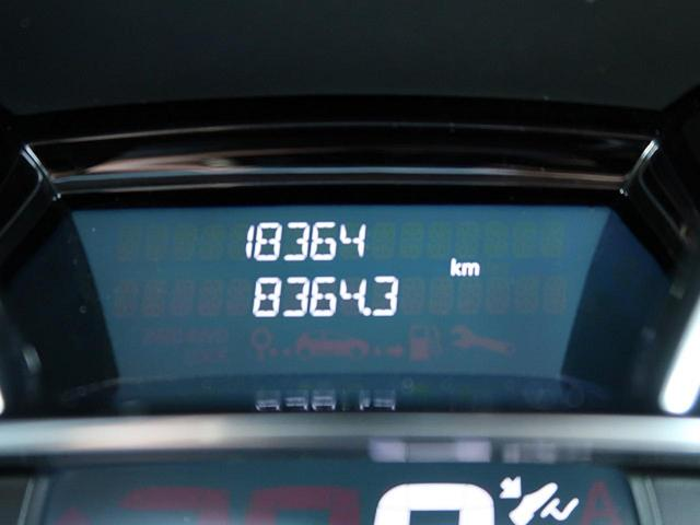 「ルノー」「 ルーテシア」「コンパクトカー」「千葉県」の中古車37