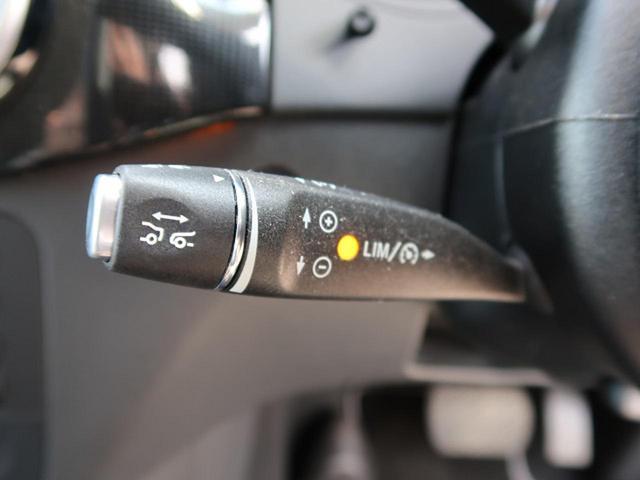 ●ディストロニックプラス『車両前方に装着されるレーダーが前方車両との車間距離を検知し一定車間を維持する安全装備です。特に高速道路での走行に非常に重宝します!』