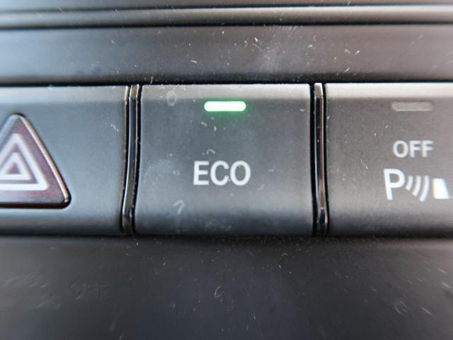 ●ECOスタートストップ(アイドリングストップ機能)『信号待ちなどの車両停止時にエンジンストップさせ無駄な燃料消費を防ぐこと、そしてCO2排出も抑え環境にも優しい仕様の車両です。』