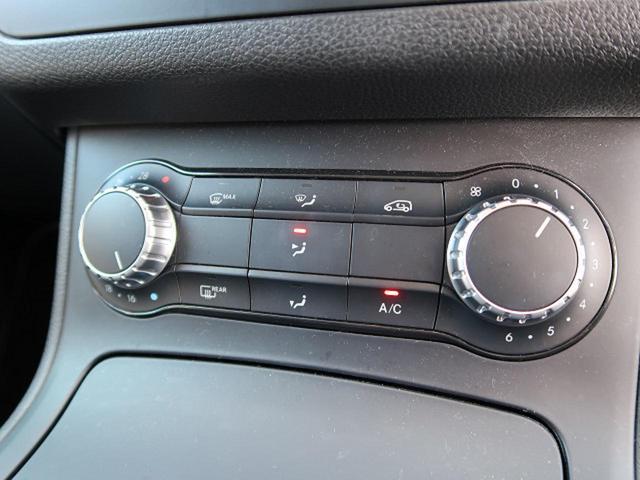●エアコン『お好みの温度も人それぞれ、お好みの温度で快適なドライブを♪』