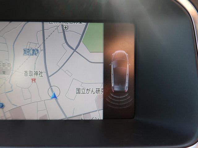 ●リアソナー『車両後方に設置されたセンサーが障害物をキャッチ!音とディスプレイ表示で知らせてくれます。』