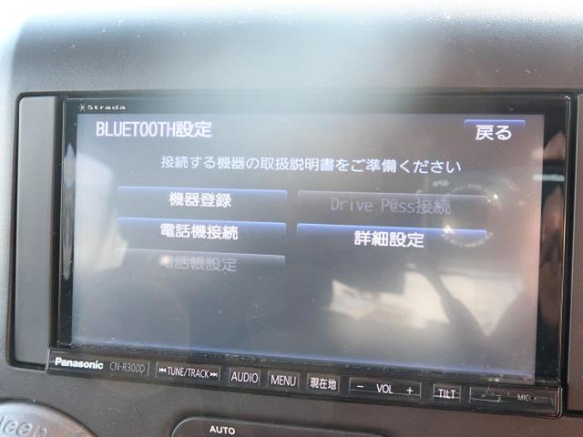 「その他」「クライスラージープ ラングラーアンリミテッド」「SUV・クロカン」「千葉県」の中古車49