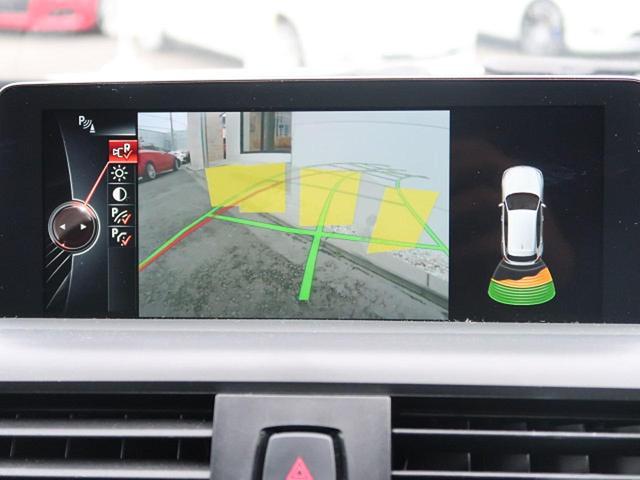 ●カラーバックカメラ●パークディスタンス『車輌後方視野の心配もこれで安心!ディスプレイ上に後方映像と前後バンパーに内蔵されたセンサーが障害物を検知し警告音でも知らせてくれるため非常に便利です。』
