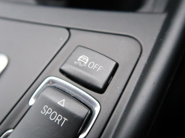 ●横滑り防止システム『滑りやすい路面でも安心です♪』