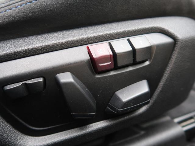 ●キセノンヘッドライト『ハロゲンの数倍の明るさを誇るキセノンヘッドライトで、安全運転を支える良好な視界を!』