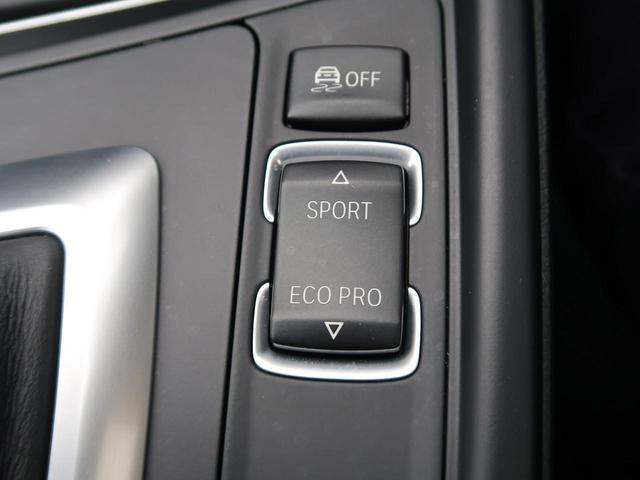 ●iDrive『こちらのコントローラーでナビゲーションやオーディオ、お車の設定などを行うことができます!』