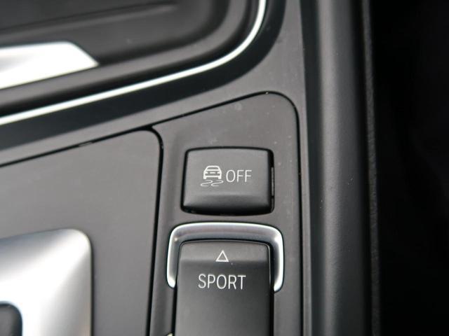 『それぞれ使用用途に合わせた走行モードが選択可能です!いつものドライブがより楽しくなる装備です!』