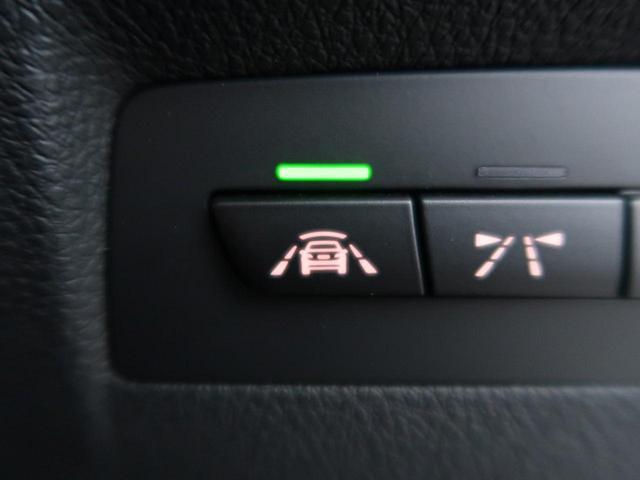 ●衝突軽減システム『前方車両の急な停車に警告音+アシストブレーキでサポートします!』