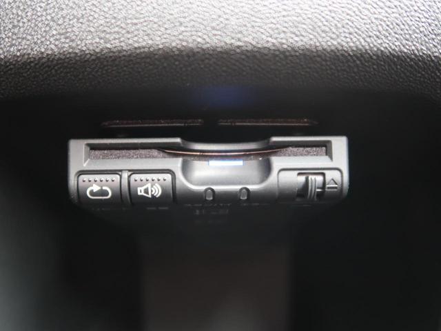 ●USB接続:お手元の外部機器を接続する事が出来るので、エンターテイメントも充実します!